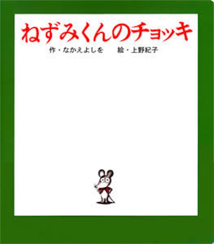 f:id:Shinoa:20170115190620j:image