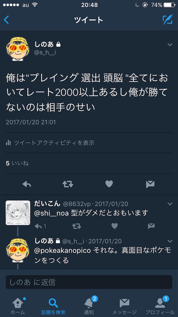 f:id:Shinoa:20170313204952p:image