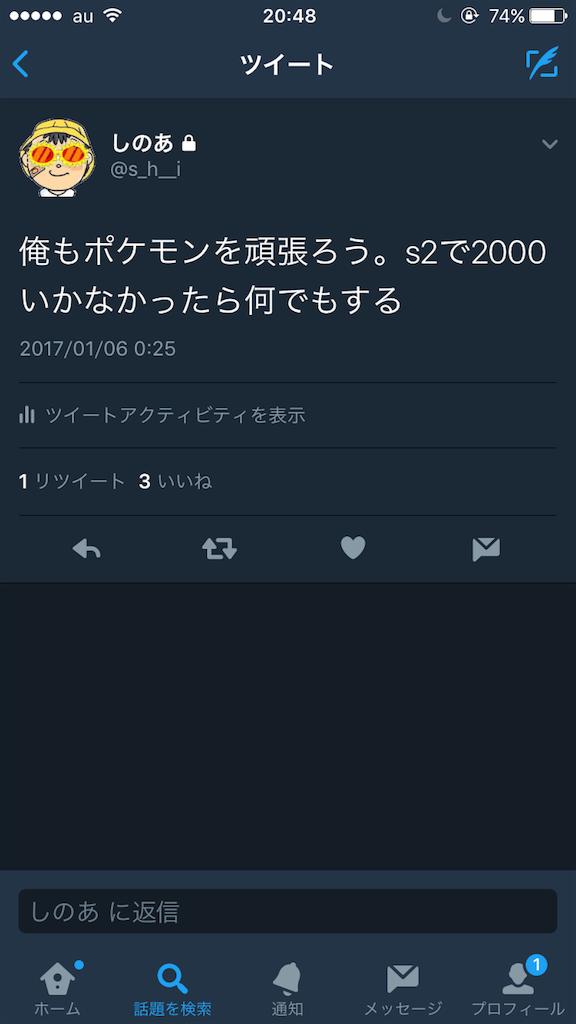 f:id:Shinoa:20170313205046p:image