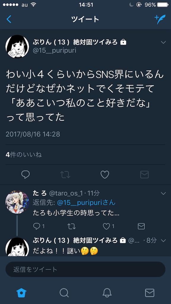 f:id:Shinoa:20170817174507p:image