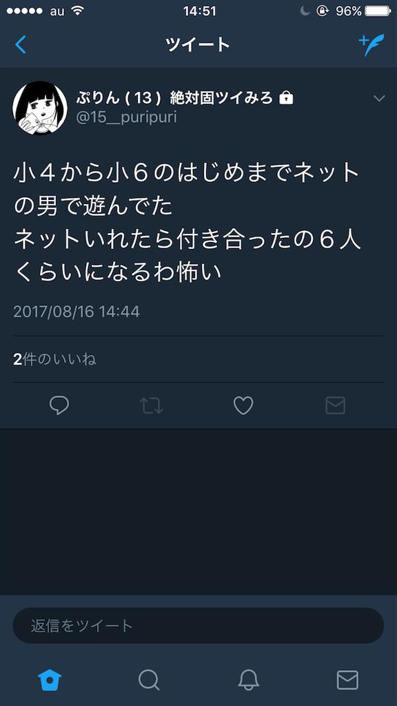 f:id:Shinoa:20170817174513p:image