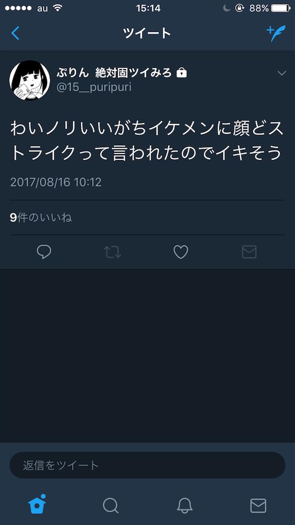 f:id:Shinoa:20170817174524p:image