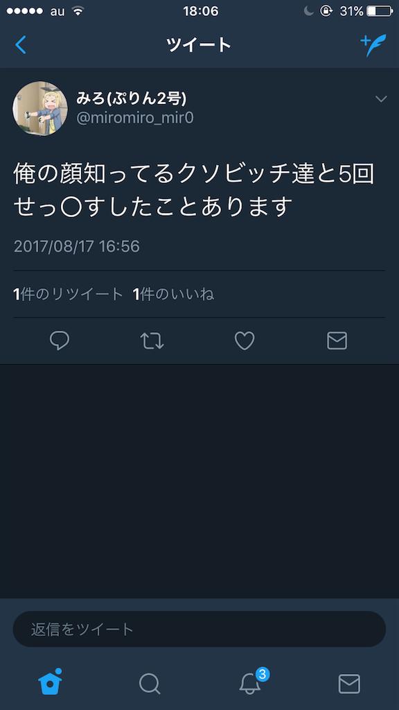 f:id:Shinoa:20170817181850p:image