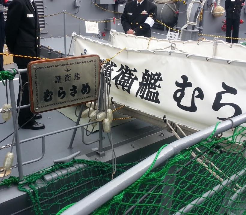 f:id:Shinogasa:20151012223756j:plain