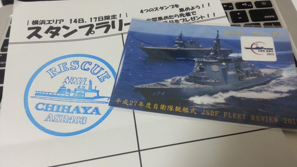 f:id:Shinogasa:20151016112204j:plain