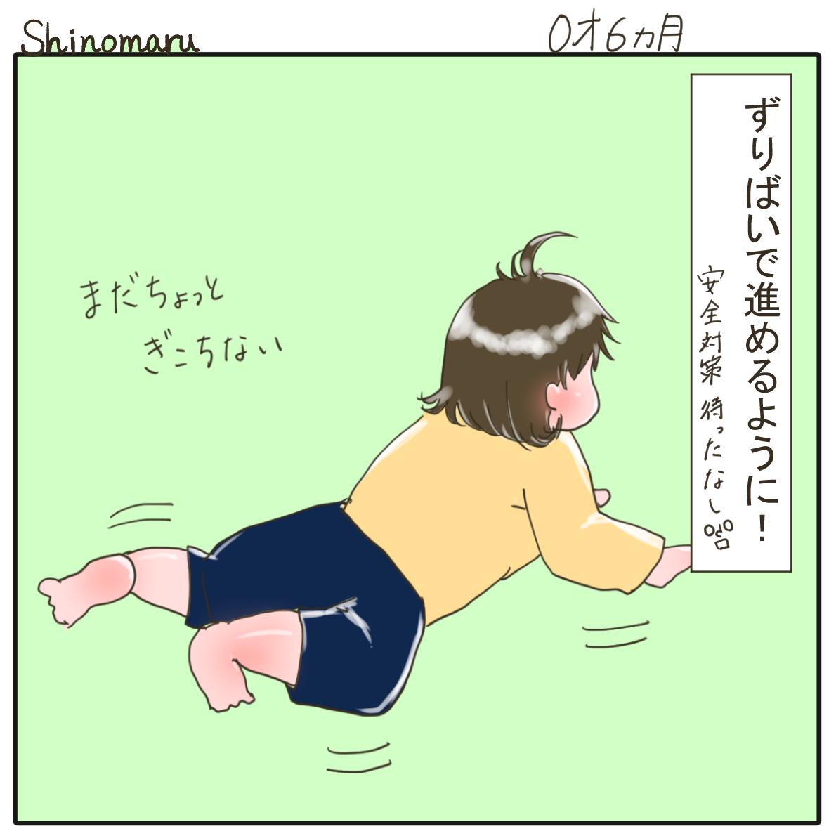 f:id:Shinomaru:20210510223034p:plain