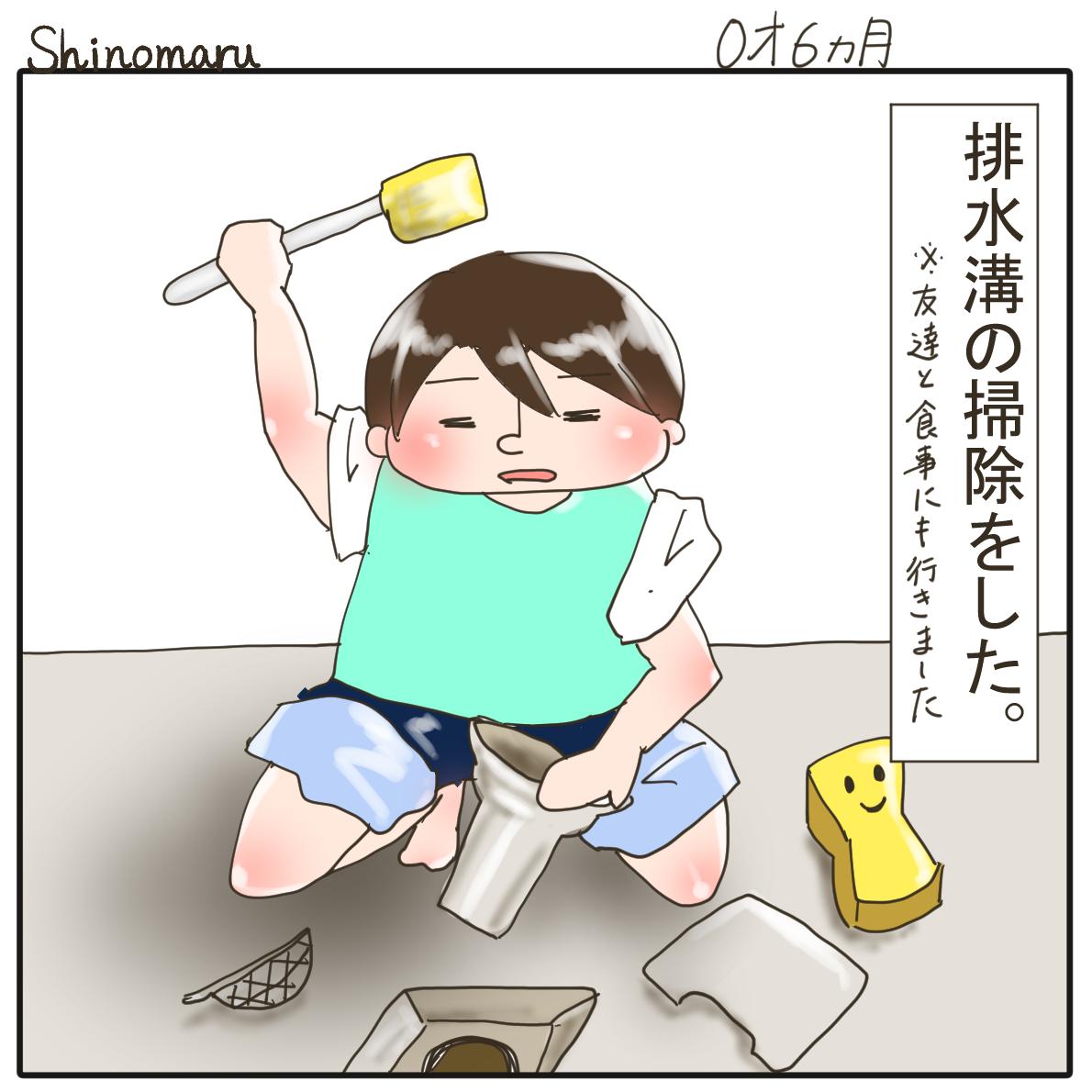 f:id:Shinomaru:20210510223054p:plain