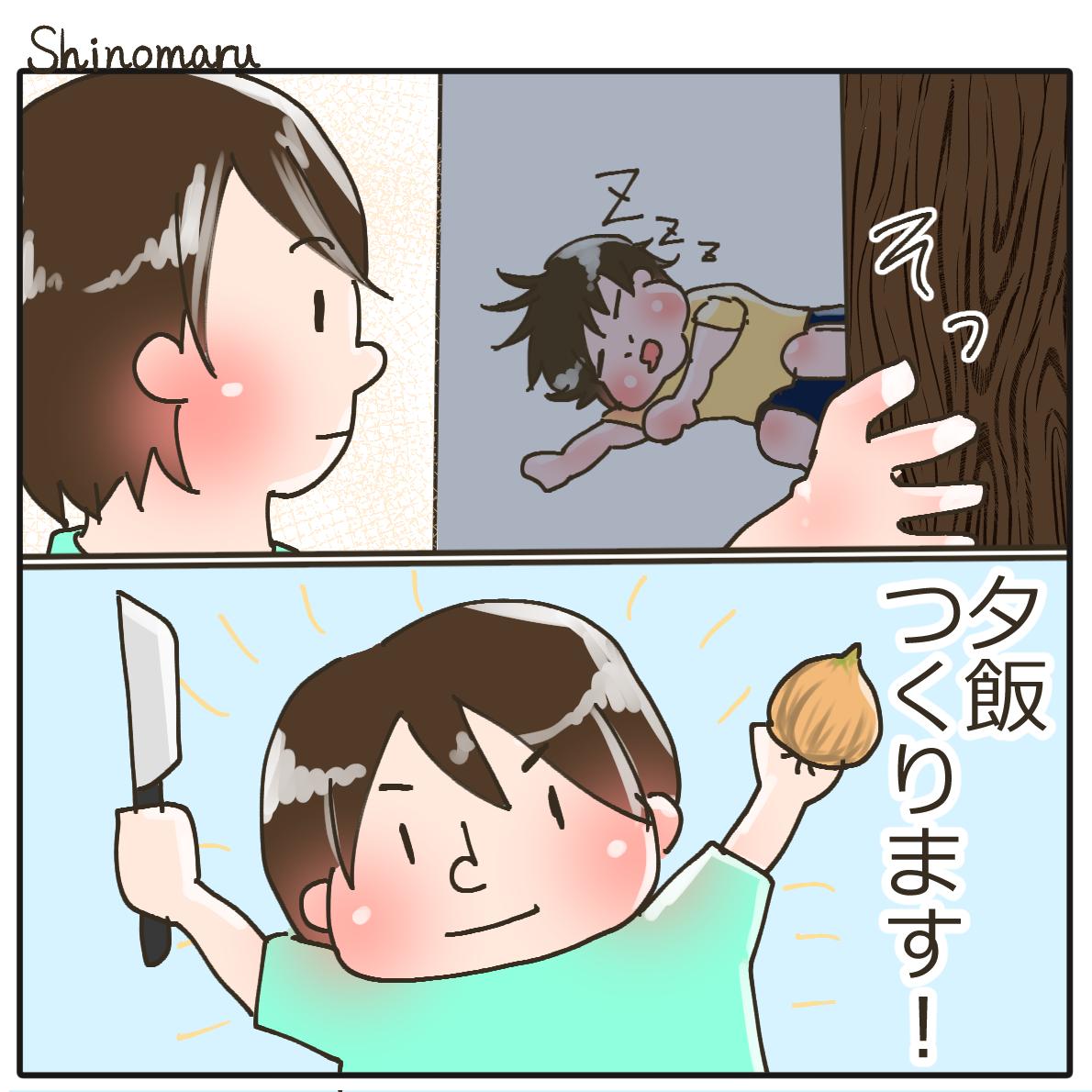 f:id:Shinomaru:20210604221734p:plain