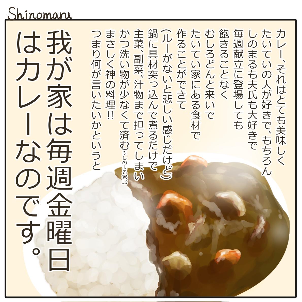 f:id:Shinomaru:20210604221737p:plain