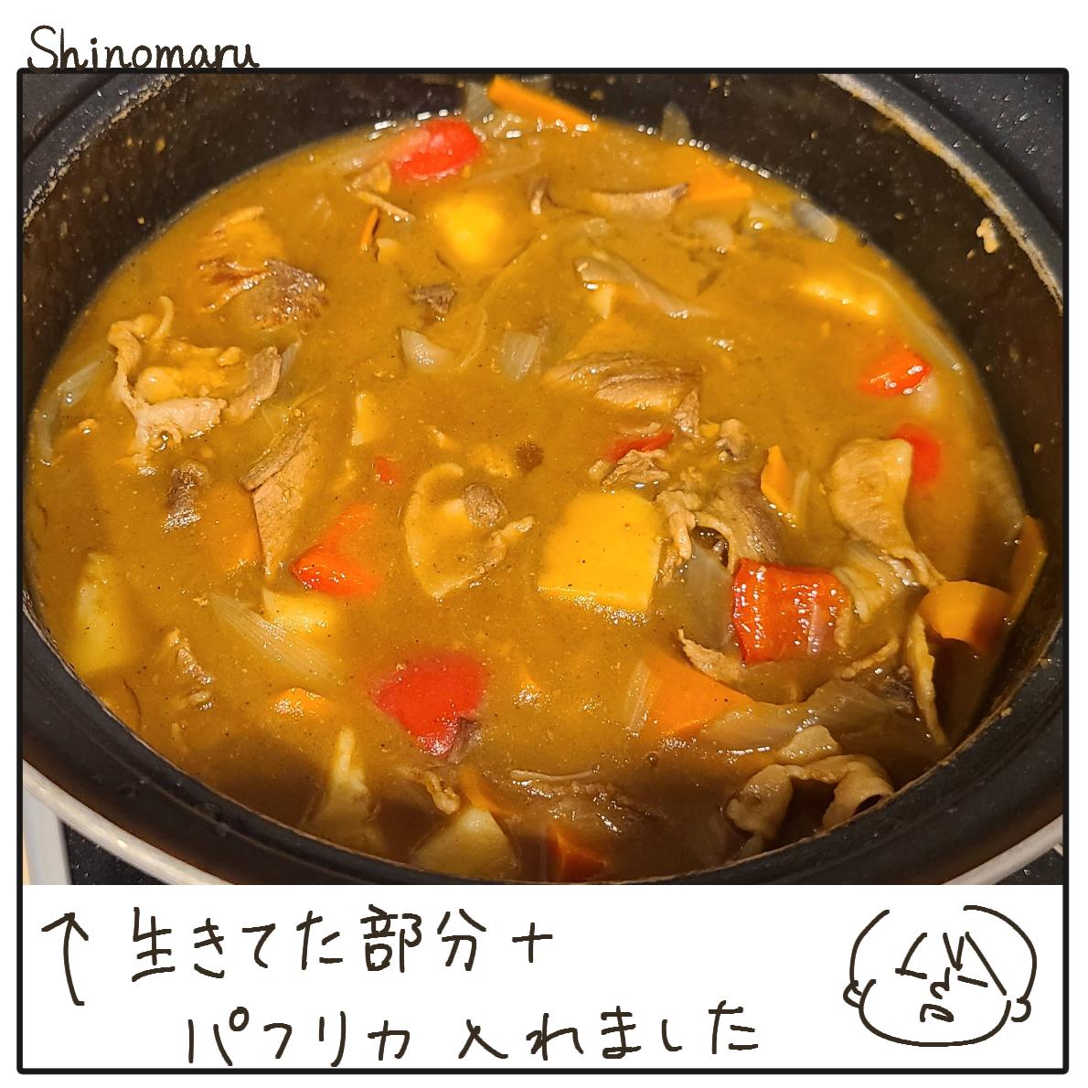 f:id:Shinomaru:20210604221800p:plain