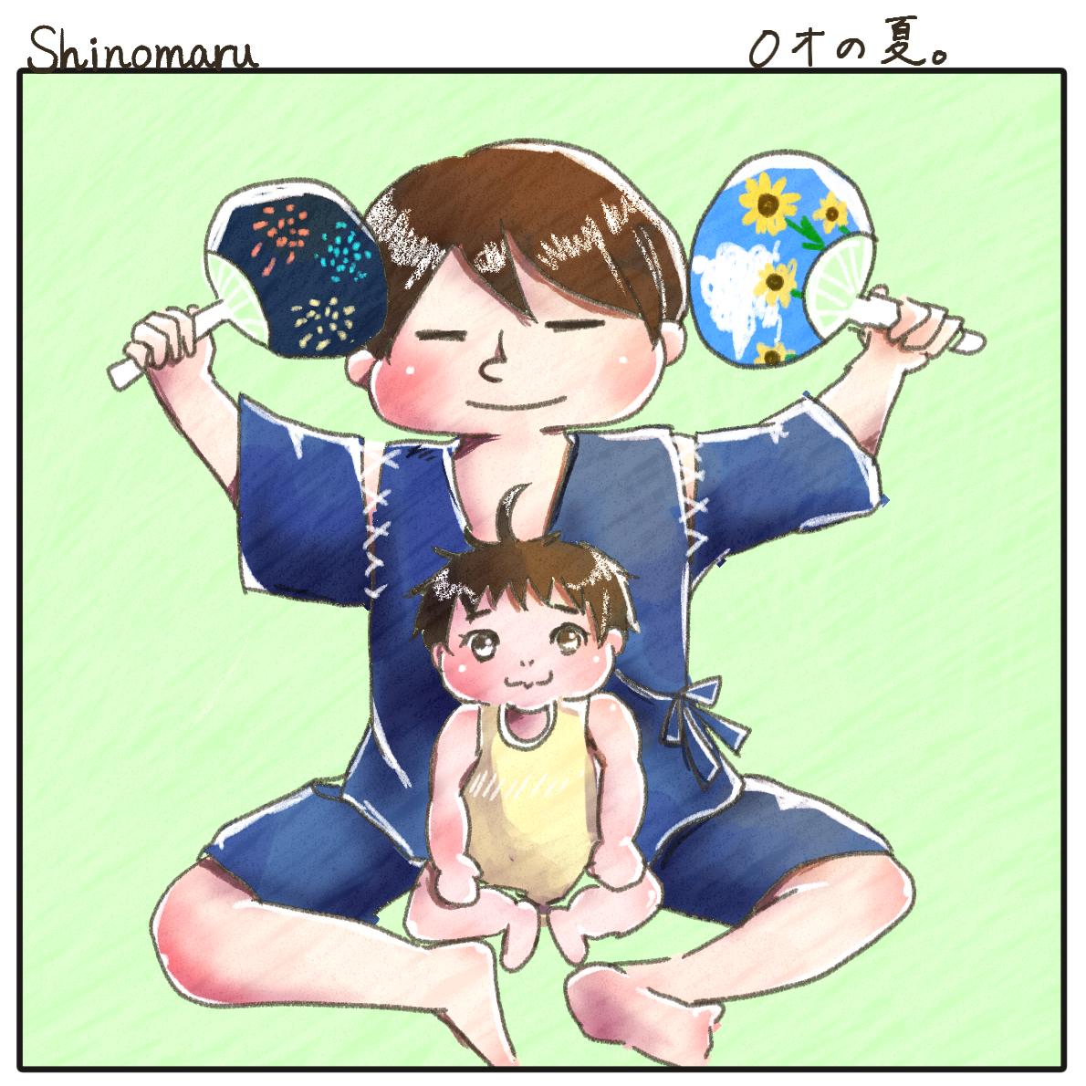 f:id:Shinomaru:20210618104737p:plain