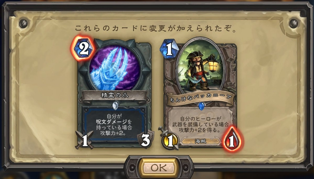 f:id:Shinon64:20170307004114j:plain