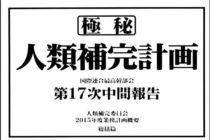 f:id:Shinrei:20170313121114p:plain