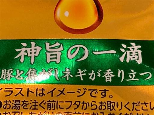 f:id:Shinrin2nd:20210618223931j:image