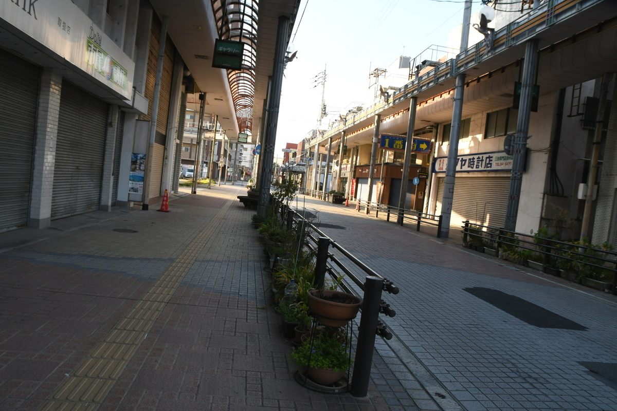 f:id:Shinsenriaju:20200223080812j:plain