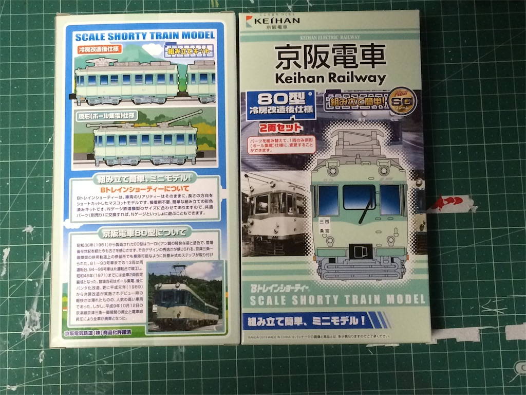 f:id:Shintetsu27:20151108225232j:image