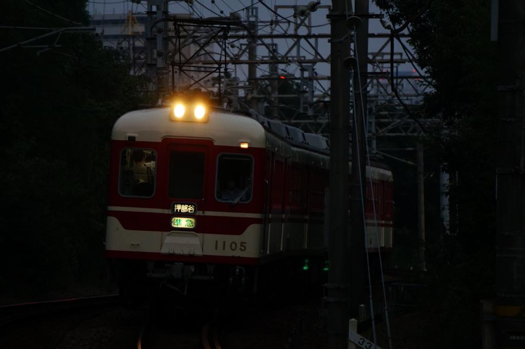 f:id:Shintetsu27:20160630002230j:plain