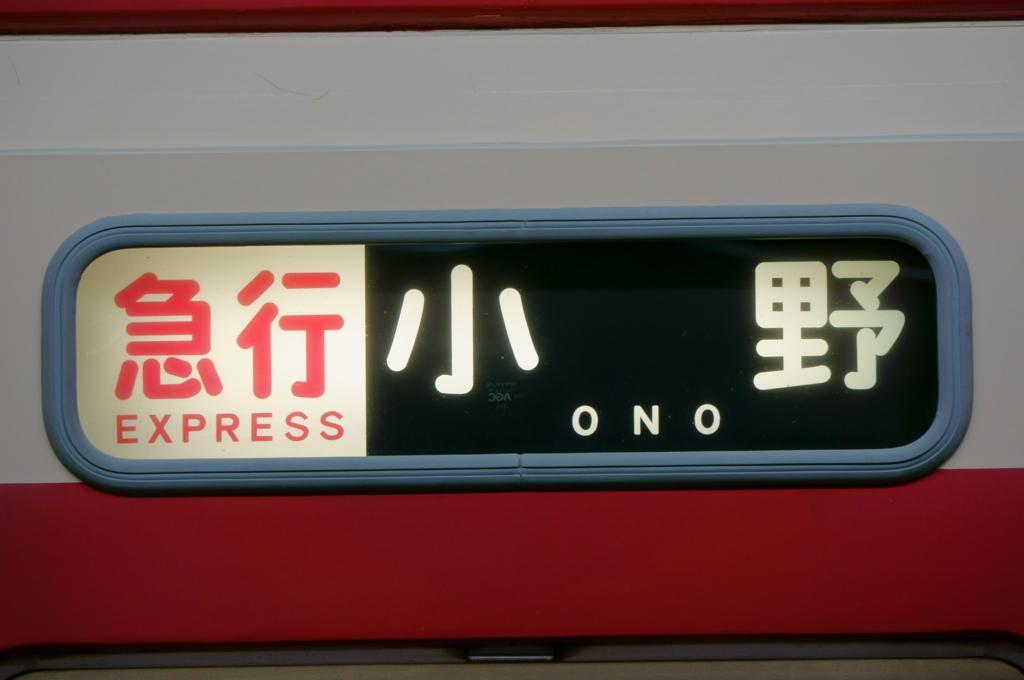 f:id:Shintetsu27:20160630003700j:plain