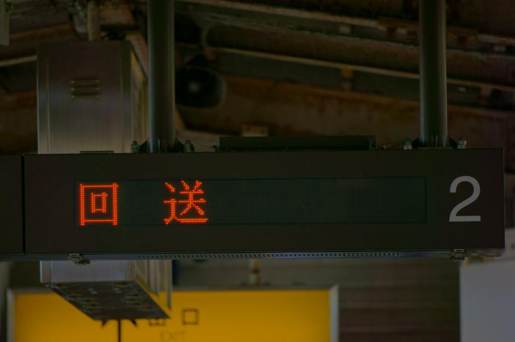 f:id:Shintetsu27:20160822000922j:plain