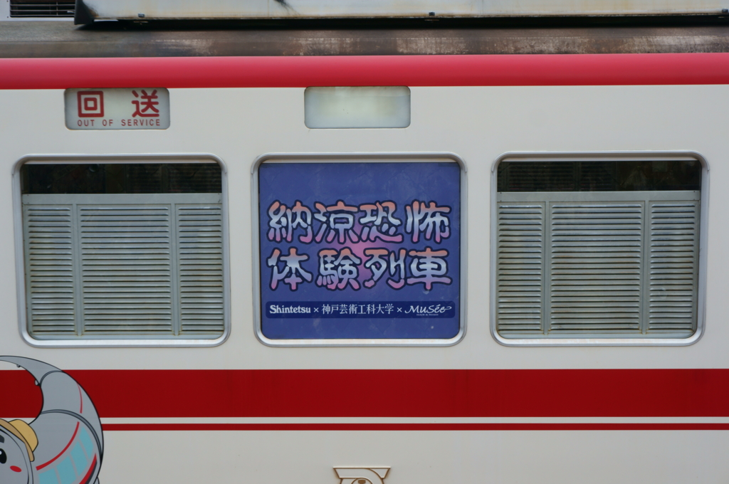 f:id:Shintetsu27:20160901220028j:plain