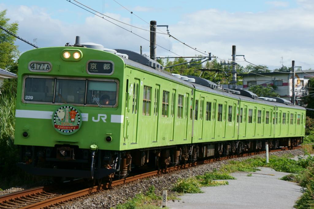 f:id:Shintetsu27:20160905220131j:plain