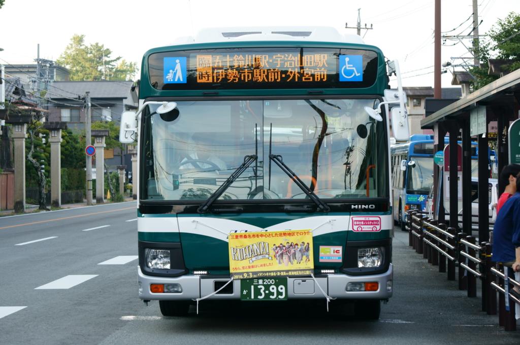 f:id:Shintetsu27:20160919173654j:plain