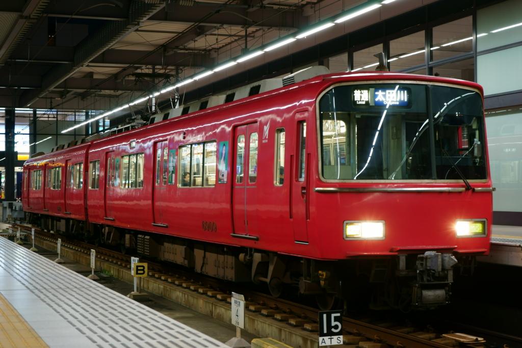 f:id:Shintetsu27:20161107201933j:plain
