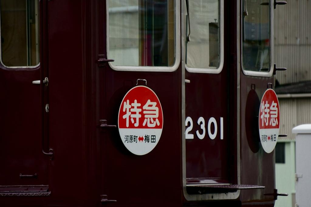 f:id:Shintetsu27:20161122223851j:plain