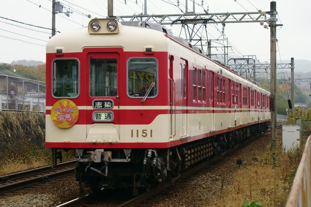 f:id:Shintetsu27:20161125021836j:plain