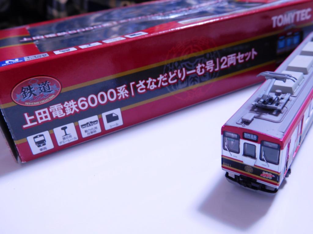 f:id:Shintetsu27:20170103200753j:plain