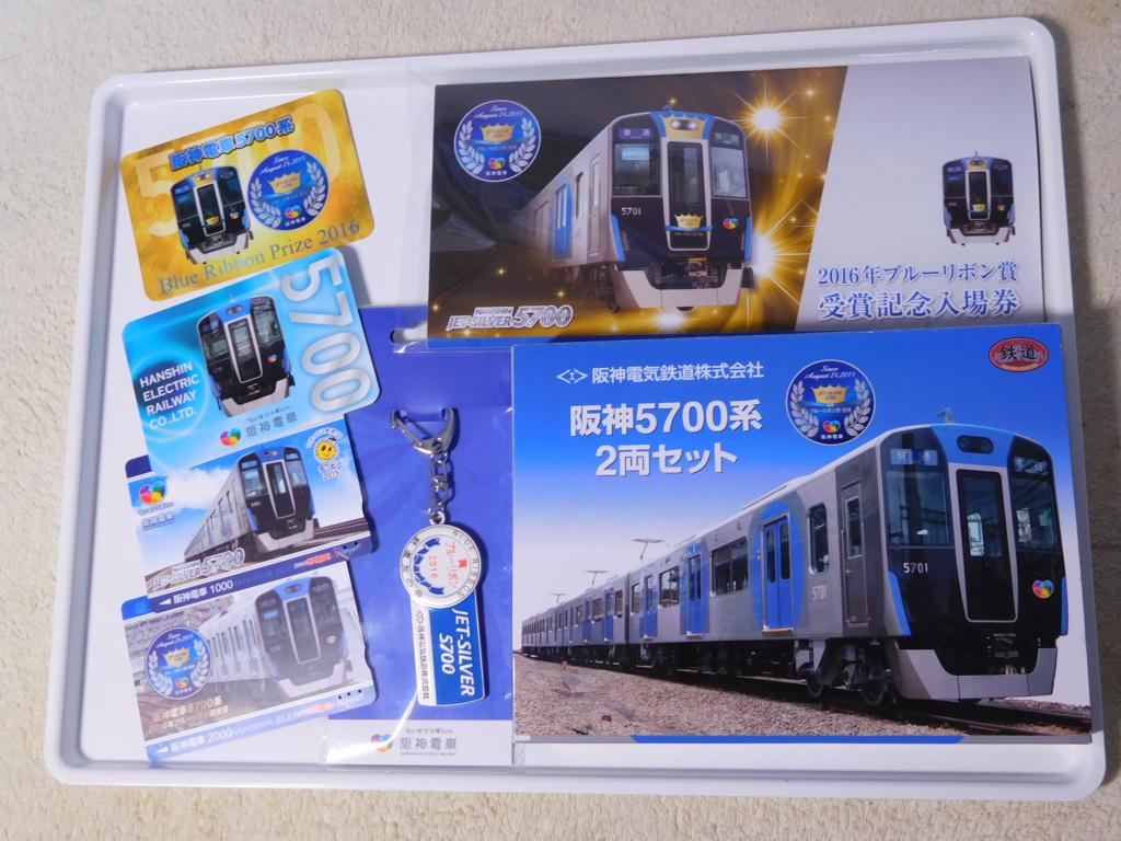 f:id:Shintetsu27:20170109230840j:plain