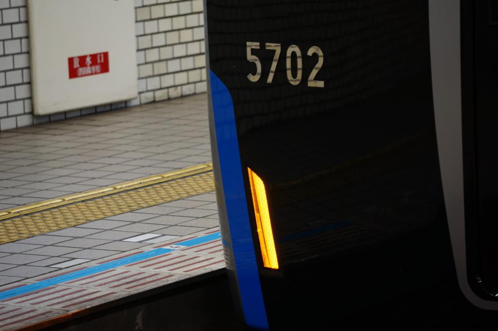 f:id:Shintetsu27:20170109232249j:plain