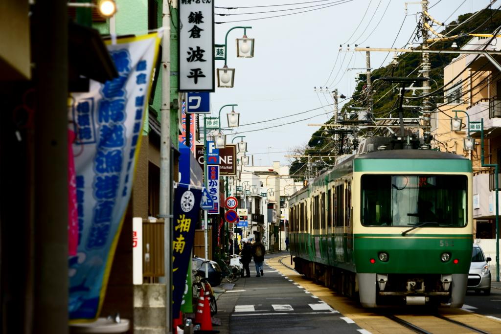 f:id:Shintetsu27:20170209234111j:plain