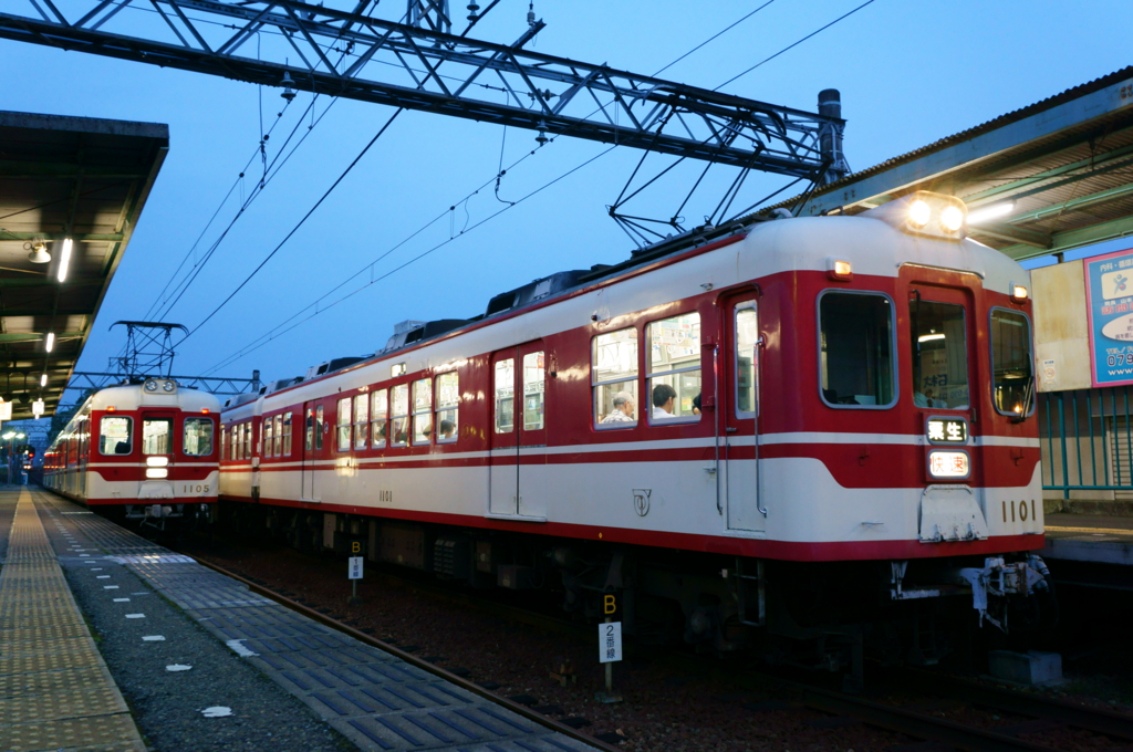 f:id:Shintetsu27:20170217004008j:plain