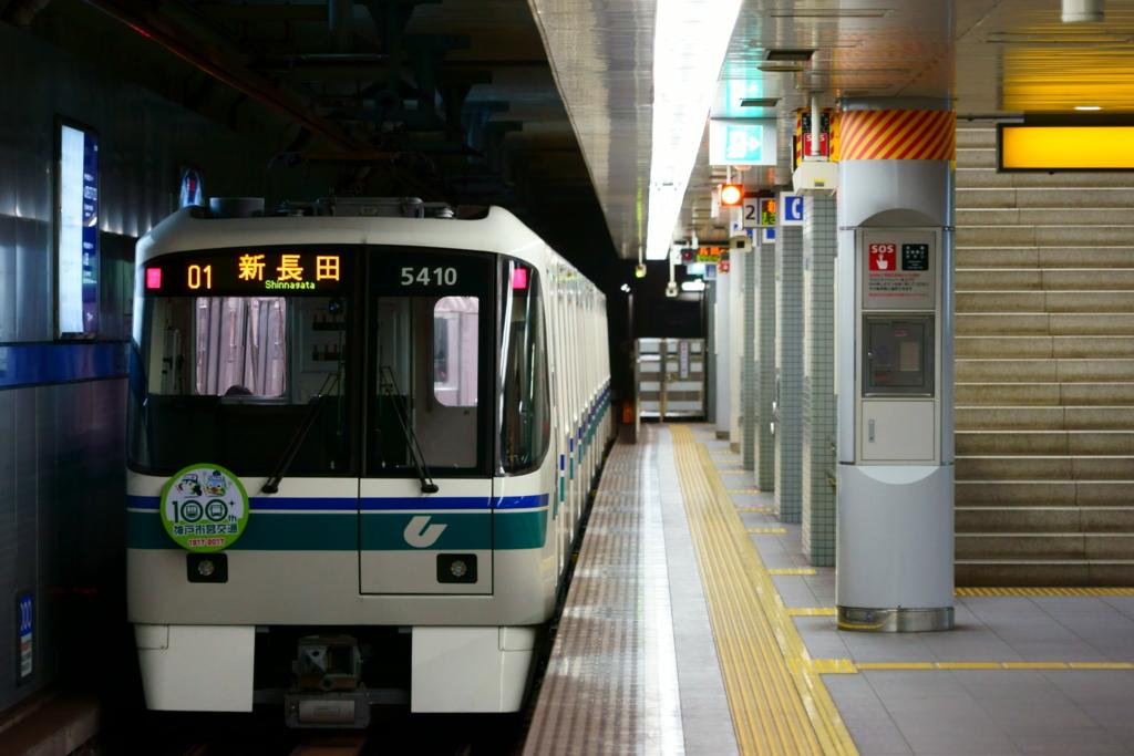 f:id:Shintetsu27:20170407201634j:plain