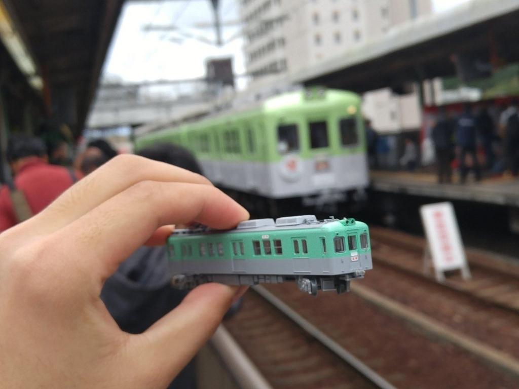 f:id:Shintetsu27:20180526225810j:plain