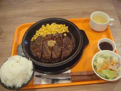 いきなりステーキ ワイルドハンバーグ 300g