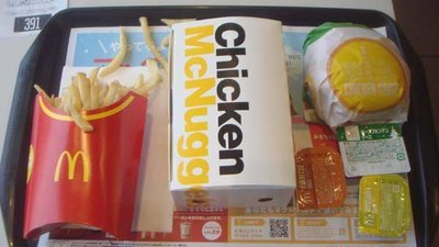 チキンクリスプ&チキンナゲット&ポテトL