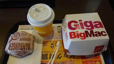 ギガビッグマックとハンバーガー