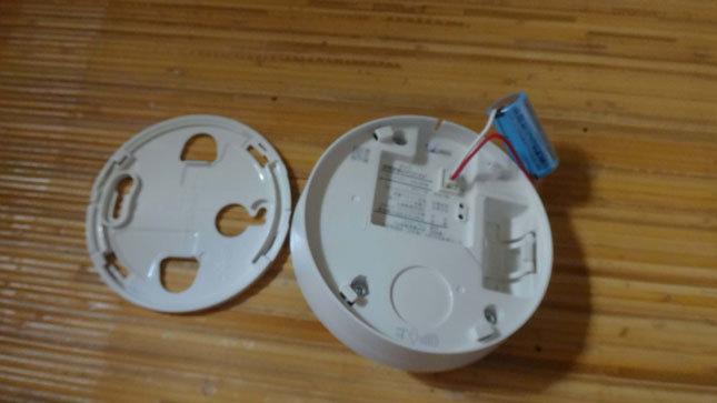 Panasonic 住宅用火災警報器 SHK 7040P