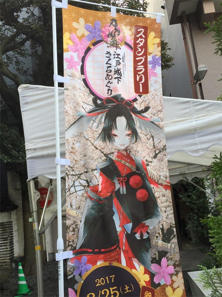 f:id:ShinyaAratani:20170412221640j:image