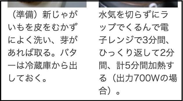 f:id:ShinyaOhtani:20180907174006p:plain:w300