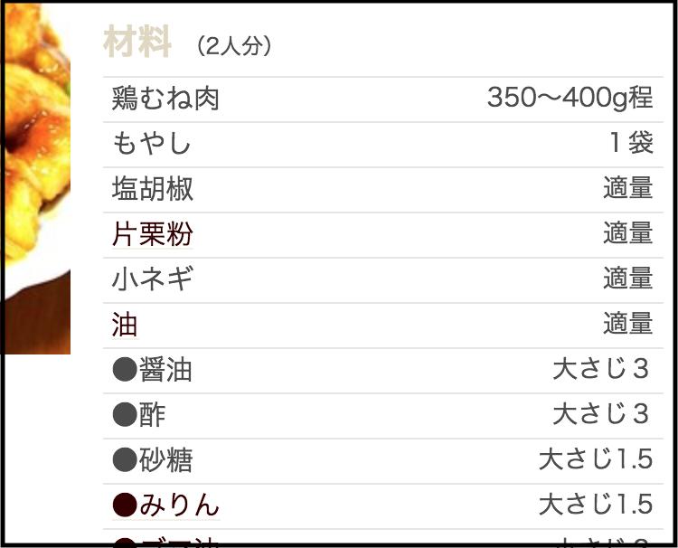 f:id:ShinyaOhtani:20180907174218p:plain:w300