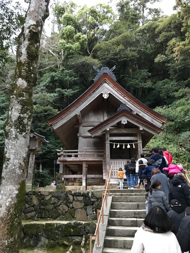 f:id:Shioda1101:20190109104630j:image