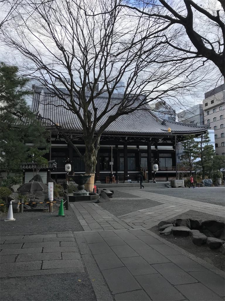 f:id:Shioda1101:20190401174251j:plain