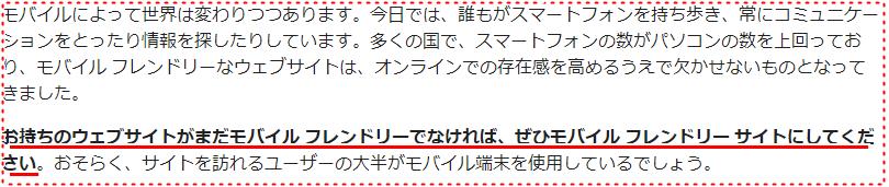 f:id:Shiohana:20190126161912p:plain