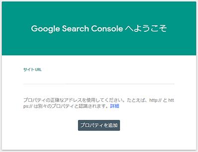 f:id:Shiohana:20190126173510p:plain