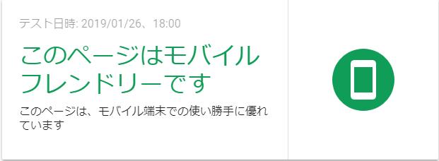 f:id:Shiohana:20190126182048p:plain
