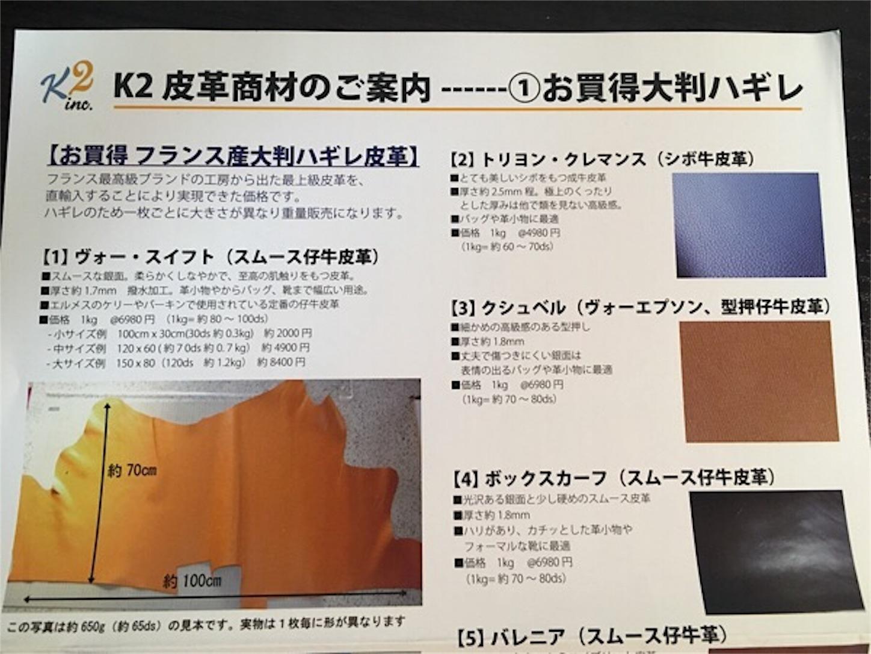 f:id:Shiohana:20190516222647j:image