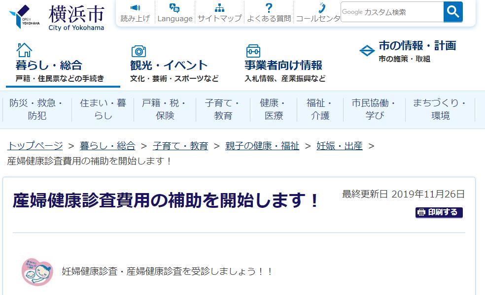 f:id:Shiomame-daihuku:20200110161343p:plain